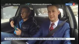 Смотреть видео Умный трафик  Специальный репортаж Дмитрия Щугорева   Россия 24 онлайн
