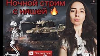 WOT BLITZ -   НЯША ТАЩИТ!!!!! КВ-13 ИМБА  :3