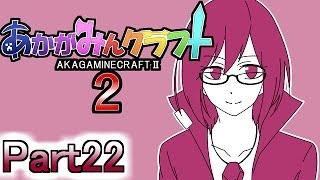【マイクラ実況】あかがみんクラフト2 Part22【赤髪のとも】 thumbnail