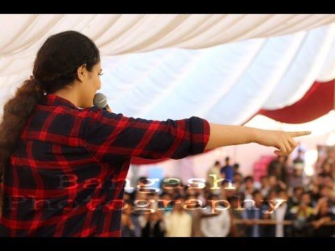Annie Khalid,Bilal Saeed,Bohemia Live Concert In Punjab College Bhakkar 2017
