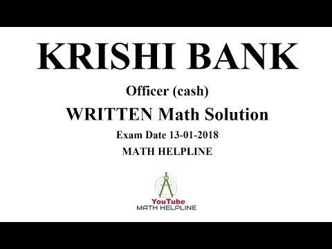BKB Officer Cash Written Math Exam Date-13-01-2018