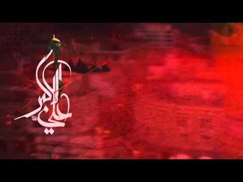 Ayna Ali Akbar - H.I. Baig - English Nohay 2011