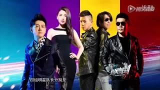 《旋风车手》耗资超1 5亿 赛车女王刘涛搭档林志颖
