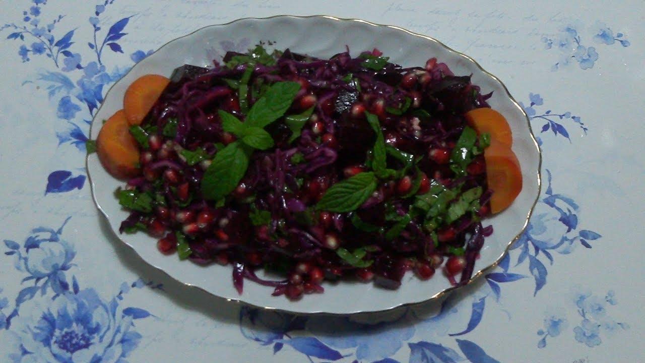 Narlı Beyaz Lahana Salatası Tarifi – Salata Tarifleri