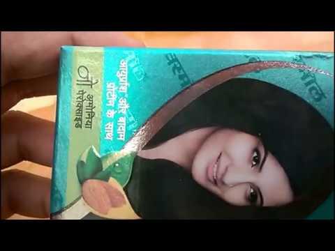 Super Vasmol 33 Kesh Kala 2 घंटे में काले प्राकृतिक बाल