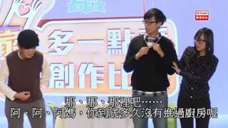 heungto的香島校園廣播(2016-04-28)相片