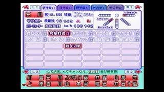 石川雅規選手のパワプロの能力