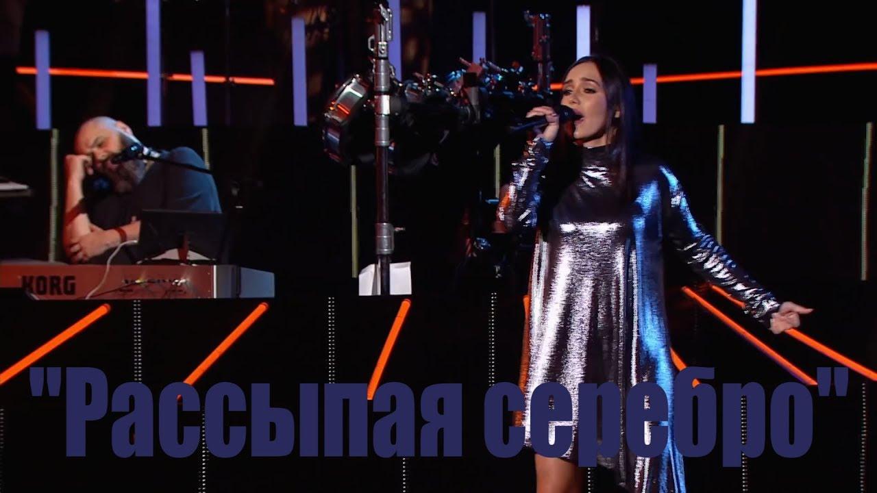 NEW! MOLLY ft. MAXIM FADEEV LIVE!
