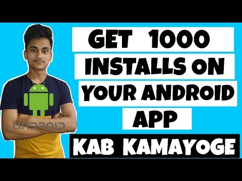 How To Get More Install On Your App Free Viral App