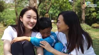 陳瀅呼籲支持雲彩行動助養小天使計劃