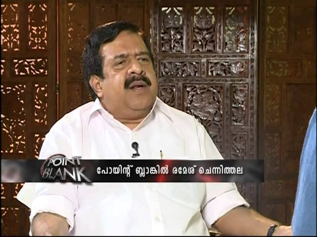 Point Blank (Interviews) 2014 - Asking the right questions - Ramesh chennithala