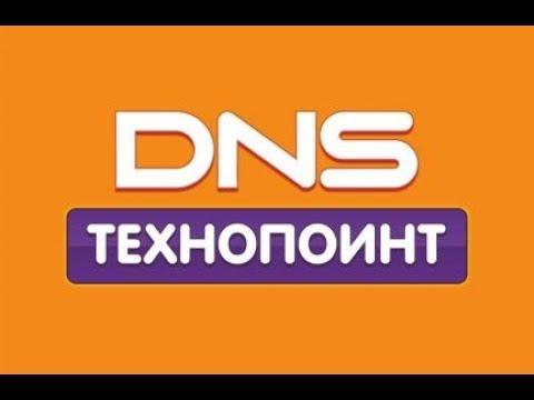 Technopoint.ru: экономим в DNS?