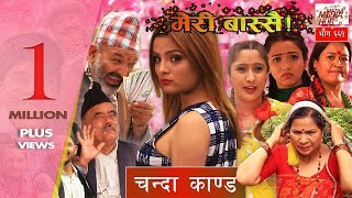 Meri Bassai || Episode-661 ||  चन्दा काण्ड  ||July-28-2020 || By Media Hub Official Channel