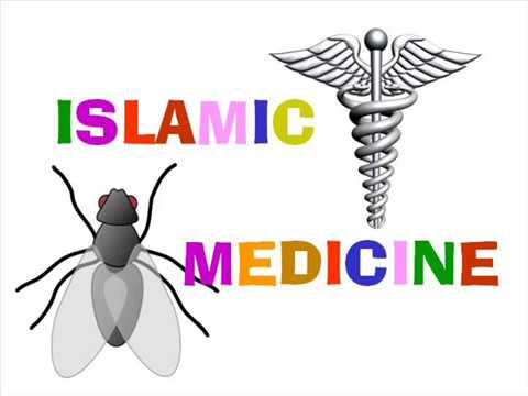 Islamic Science & Advanced Medicine