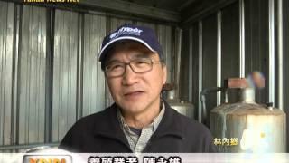 雲林新聞網-林內筍殼魚養殖