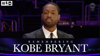 D-Wade Reflects On His Relationship with Kobe Bryant | NBA on TNT