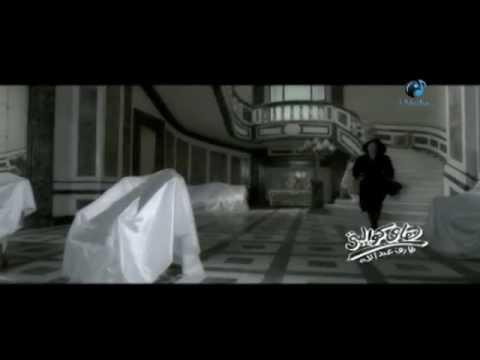 Ehab Tawfik - alaa elgerah / إيهاب توفيق - علي الجراح