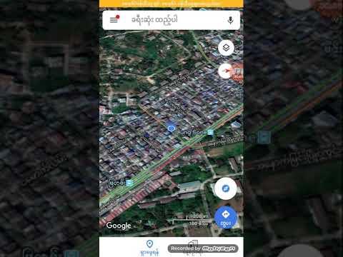 Enable Myanmar voice navigation in Google Map