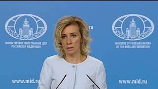 М. Захарова и ЭХО МОСКВЫ об пленных в Сирии.../ 04.10.2017 год