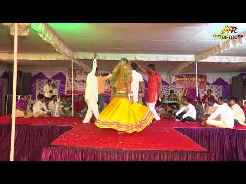 गांव वाले ओर डांसरो ने स्टेज पे धूम मचा दी | Rajasthani Stage Dance | Latest Marwadi Video Song