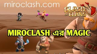 1000 Raged Barbarians Vs 200 Multimortar , COC , Clash Of Clans Hack ,New Games , Spandon Kids ,