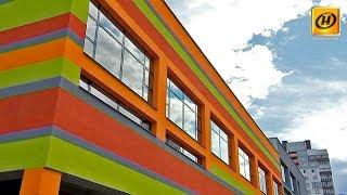 Более 3 тысяч школ в Беларуси готовы к 1 сентября