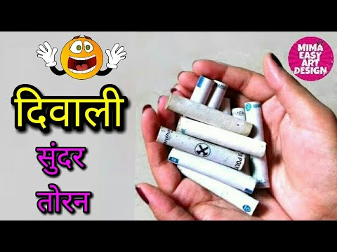 DIY Best out of waste Thread Spool |Cool craft idea |Diwali Decoration | Toran making |Door hanging