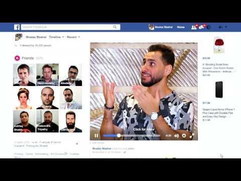 Just Seconds #3: What an amazing new option facebook added !خاصية رهيبة وجديدة في الفيس بوك!
