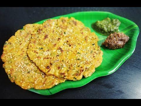 dudhi-thalipeeth-recipe-|-multigrain-vegetable-thalipeeth-recipe-|-दूधीचे-थालीपीठ-|-लौकी-के-पराठे
