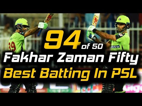 Fakhar Zaman Superb Batting 94 runs in PSL | Lahore Qalandars Vs Quetta Gladiators | HBL PSL 2018