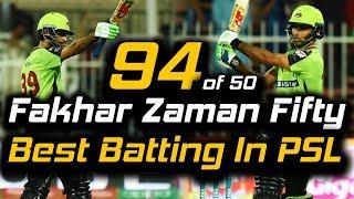 Fakhar Zaman Superb Batting 94 runs in PSL | Lahore Qalandars Vs Quetta Gladiators | HBL PSL 2018
