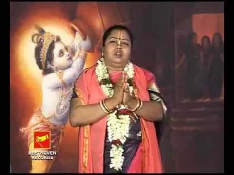 Sree Krishner Astottaro Satanaam | শ্রী কৃষ্ণের অষ্টোত্তর শতনাম | Bengali Lila Kirtan | Archana Das