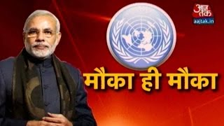Big Boost to India in United Nations