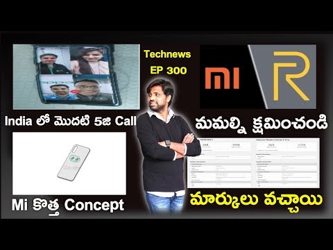 Technews Telugu,1st 5G Phone Call In India,Mi & Realme Events,Google I/o || In Telugu ||
