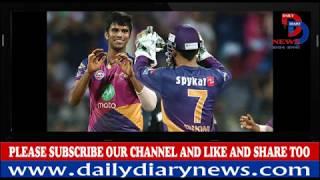 IPL 2017 Qualifier 1 result | MI vs RPS | RPS Win | Man of the Match  Washington Sundar