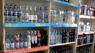 Куда девался аптечный спирт в Шымкенте?(Люди