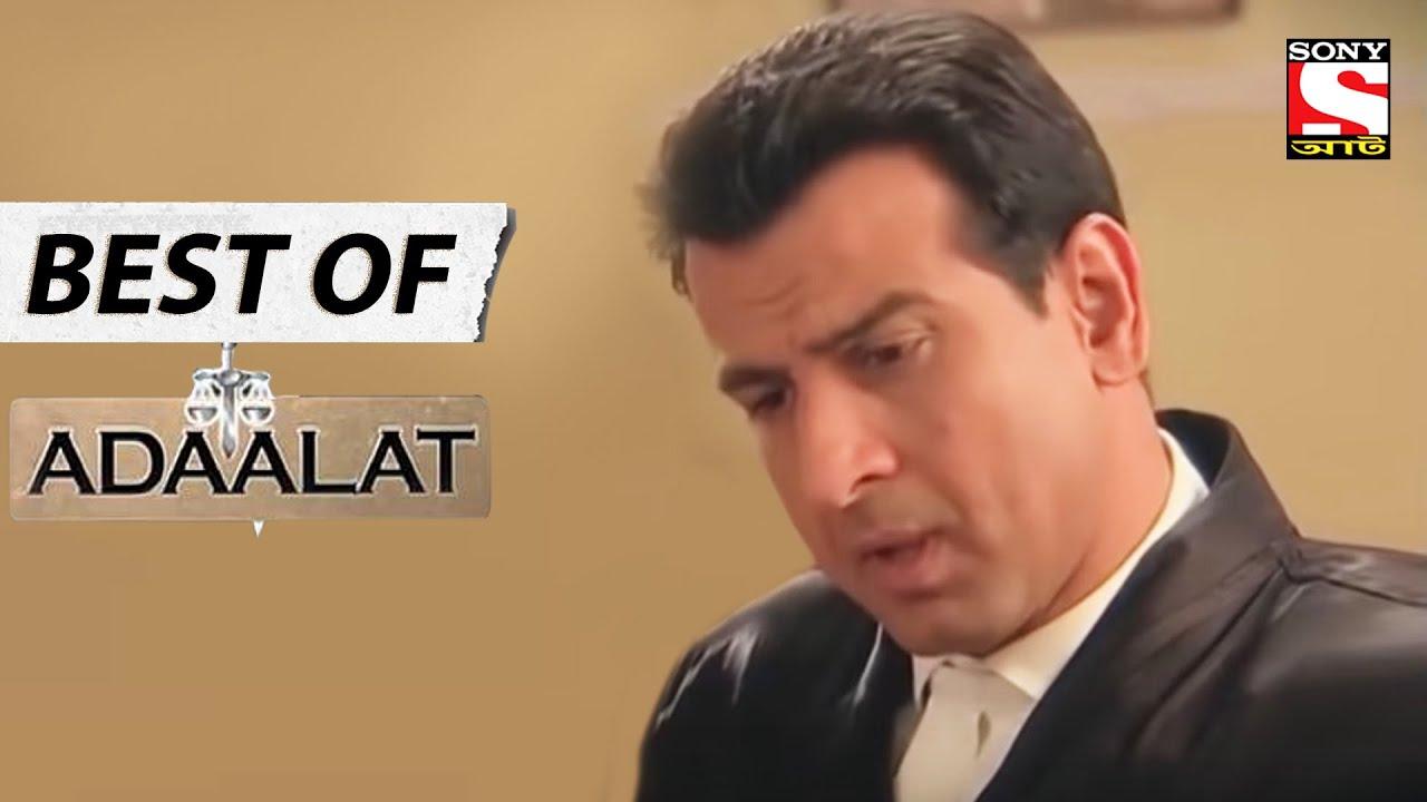 Crime Underwater - Best of Adaalat (Bengali) - আদালত - Full Episode