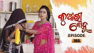 Kunwari Bohu | Full Ep 703 | 6th Apr 2021 | Odia Serial - TarangTV