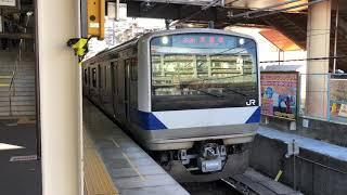 E531系0番台カツK418編成我孫子発車
