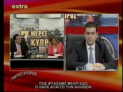 """ΕΚΠΟΜΠΗ EXTRA """"7 ΜΕΡΕΣ ΚΥΠΡΟΣ"""" 14/4/2013"""