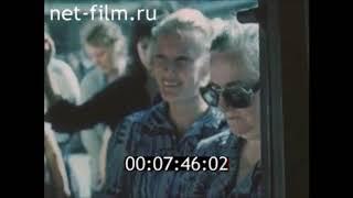 """КАНАЛ """"ВОЛГО-ДОН: ВРЕМЯ ПЕРЕМЕН"""" (1990) Центрнаучфильм"""