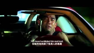 Trailer - Ex Files 2: The Backup Strikes Back (前任2 备胎反击战)