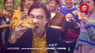 Pizza Hut HK Salted Egg Sensation P...