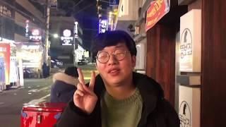 [유튜브최초] 유튜브 무편집 원테이크 3행시