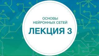 3. НЕЙРОННЫЕ СЕТИ. Библиотеки для глубинного обучения | Технострим