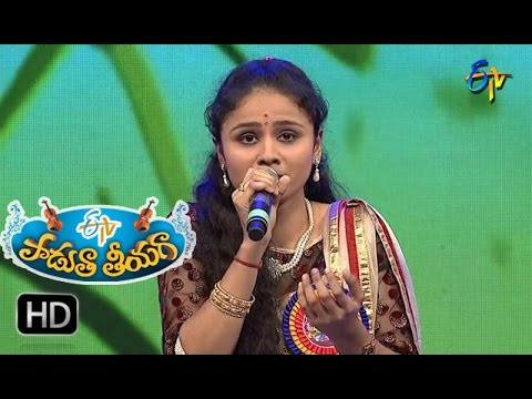 Chintamani Padyam | Nada Priya Performance | Padutha Theeyaga | 2nd April 2017 | ETV Telugu
