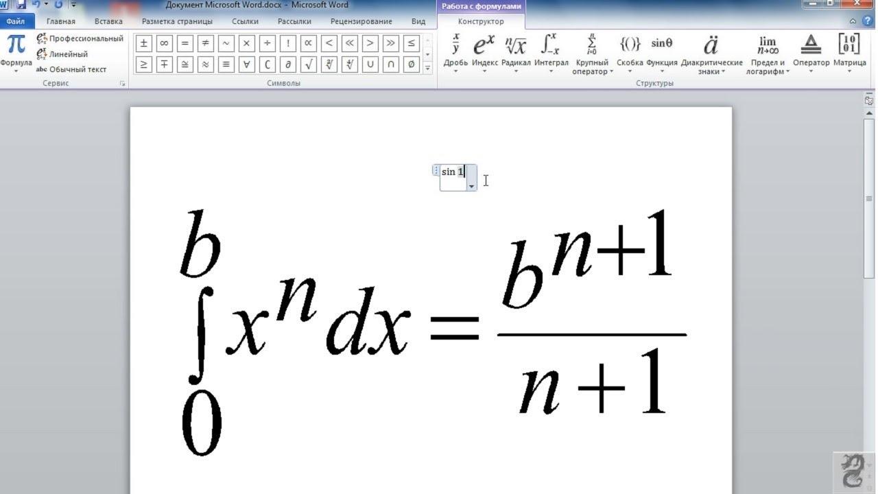 Как вставить формулу в Word - YouTube