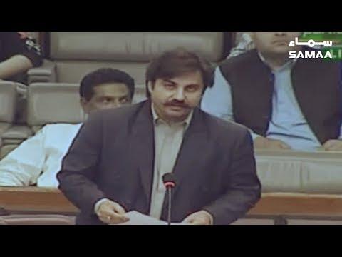 PTI Leader Alamgir Khan speech in National Assembly | SAMAA TV | 24 June 2019