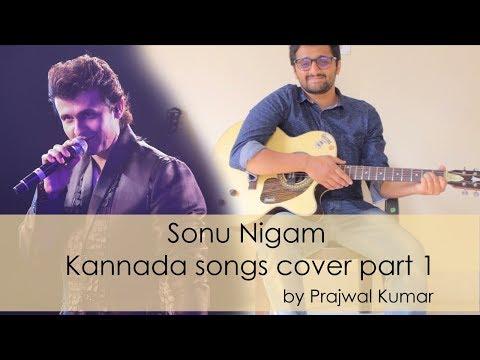 Sonu Nigam Kannada songs medley by Prajwal Kumar