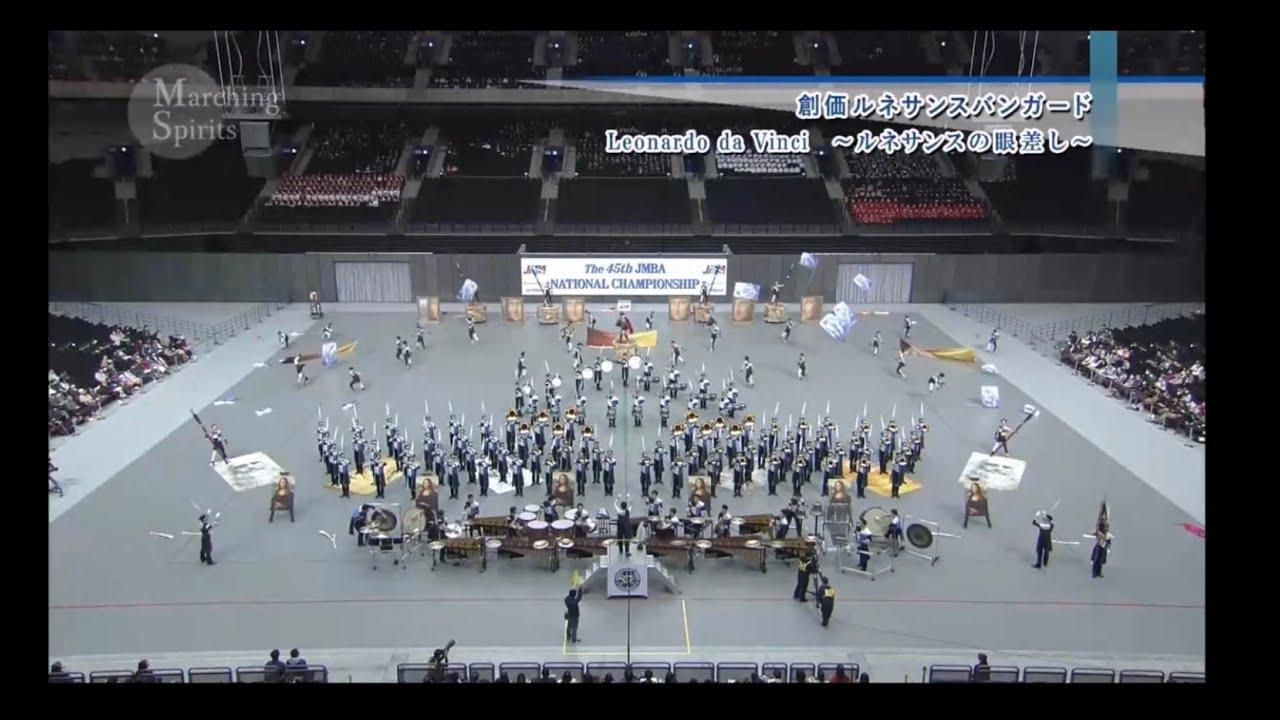 マーチング バンド 全国 大会 2019 結果